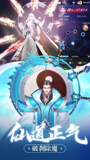 梦幻新游至尊版手游官方下载图片3