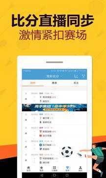 六码论坛宝典APP安卓版图4: