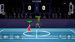 单挑篮球破解版图3