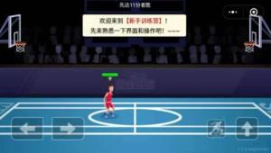 单挑篮球破解版图1