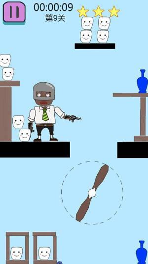 爆裂特工游戏图5
