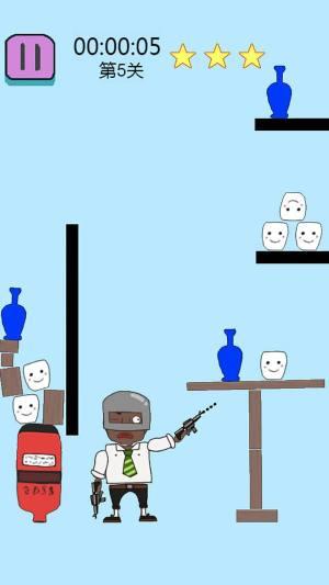 爆裂特工游戏图2