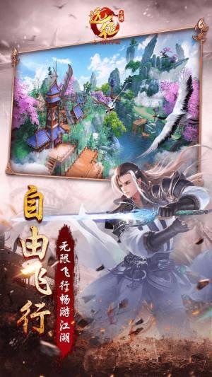 远征手游之诸国争霸游戏官方网站下载正式版图片2