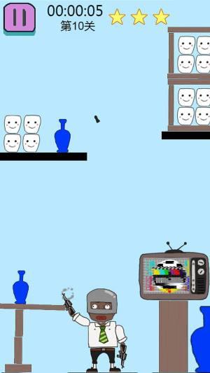 爆裂特工游戏图3