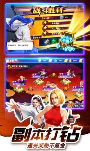 SNK终极版拳皇游戏图3