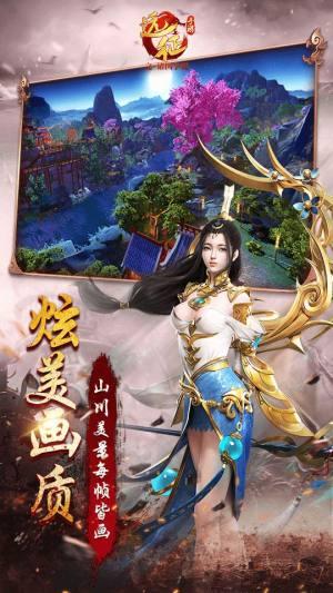 远征手游之诸国争霸游戏官方网站下载正式版图片3