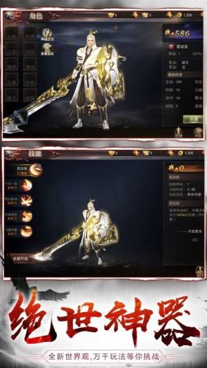 神域黑铁手游官方下载图片2