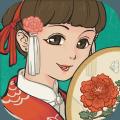 江南百景图破解版无限金币无限元宝 v1.0