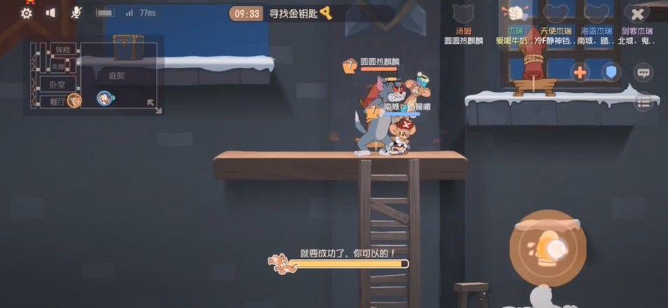 猫和老鼠:最强搬运工!5个奶酪加上黄金钥匙,勤劳的工具人[视频][多图]图片2