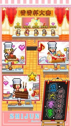 创意蛋糕店无限金币汉化破解版下载图片4