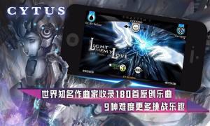 音乐世界赛特斯2游戏安卓版下载(Cytus2)图片3