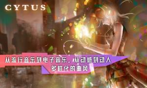 音乐世界赛特斯2游戏安卓版下载(Cytus2)图片4