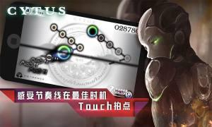 音乐世界赛特斯2游戏安卓版下载(Cytus2)图片1