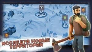 最黑暗的冬天无限制造版图3
