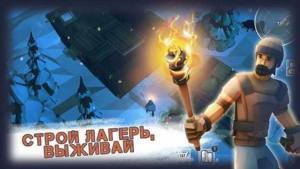 最黑暗的冬天无限制造版图4
