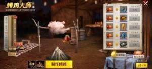 和平精英阳光火鸡套装在哪得?火鸡套装烤鸡兑换方法介绍图片4