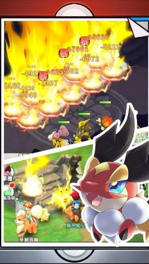小精灵总动员游戏官方下载图片3