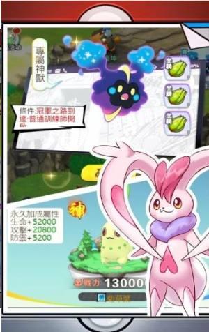 小精灵总动员游戏官方下载图片1