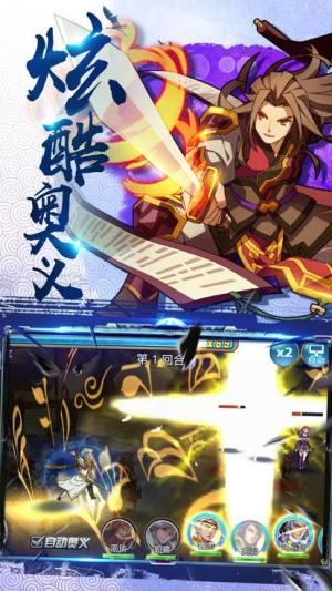 潘凤的崛起手游安卓版下载图片3