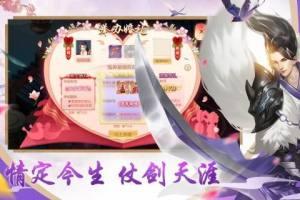 神龙战歌官网版图2