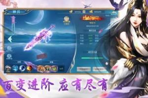 神龙战歌官网版图5