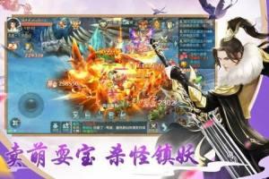 神龙战歌官网版图3