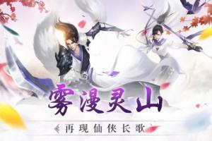 神龙战歌官网版图4