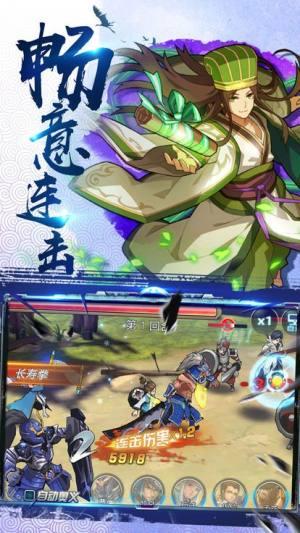 潘凤的崛起手游安卓版下载图片2