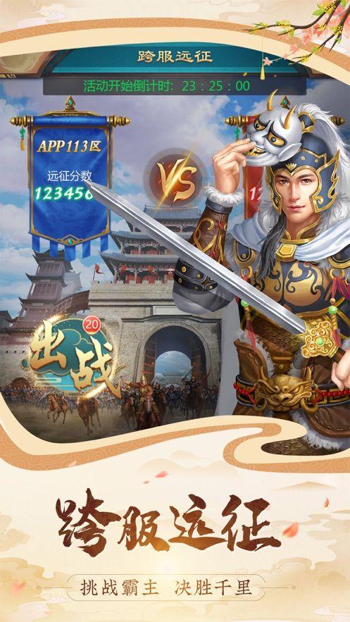我在大清当皇帝HD手游官方最新九游版下载图3: