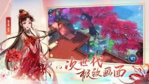 倩女再现经典正版手游官网下载图片2