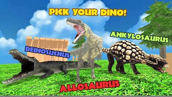 恐龙竞技场游戏安卓中文版图片1