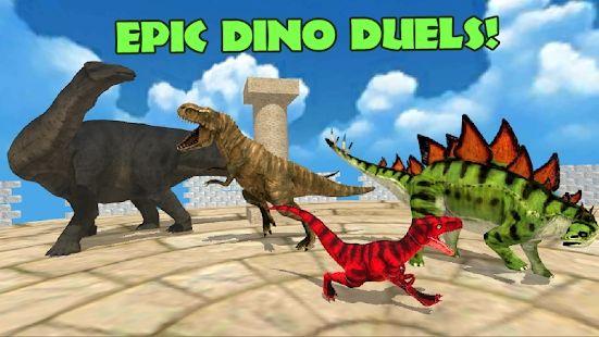 恐龙竞技场游戏安卓中文版图片2