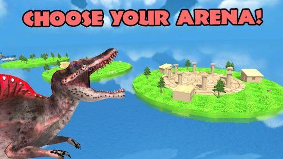 恐龙竞技场游戏安卓中文版图片3