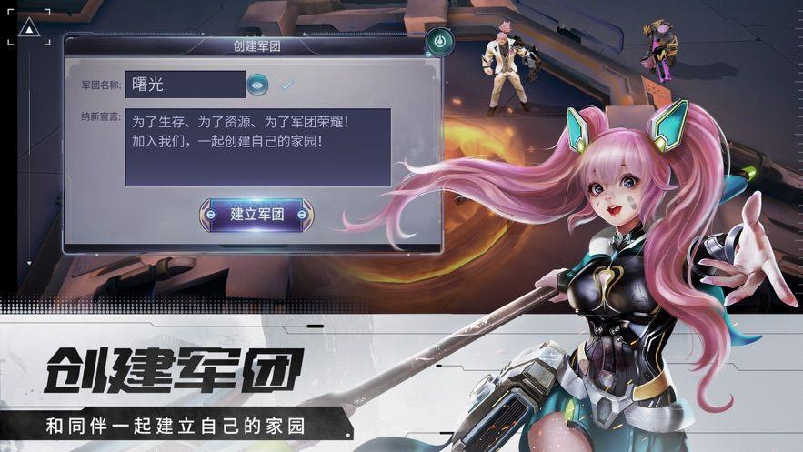 束灵契约手游安卓版下载图片3