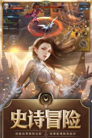诛神之夜手游官方网站下载正式版图片1