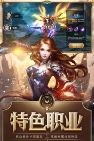 诛神之夜手游官方网站下载正式版图片2