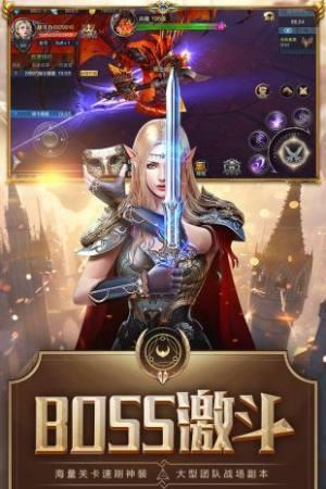 诛神之夜手游官方网站下载正式版图片3