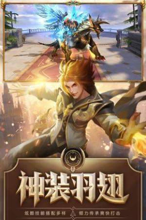 诛神之夜手游官方网站下载正式版图片4