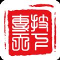 青海省专技天下官网
