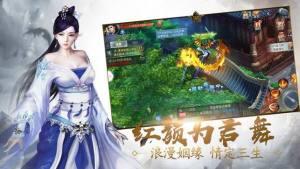 青山剑宗录官网图2