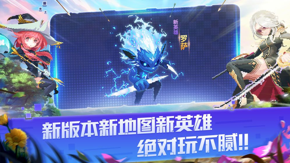 原力守护者官方网站下载手游正式版图5: