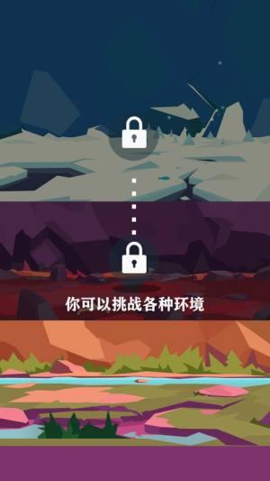 攀岩之王大作战游戏图5