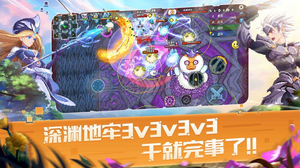 原力守护者官方网站下载手游正式版图4: