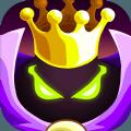 王国保卫战复仇游戏