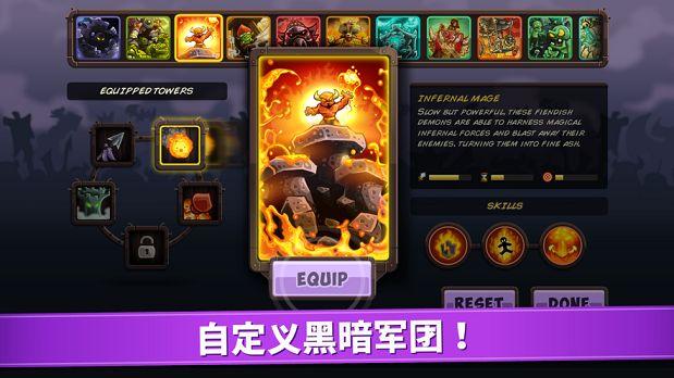 王国保卫战复仇正版游戏官方网站版下载图2: