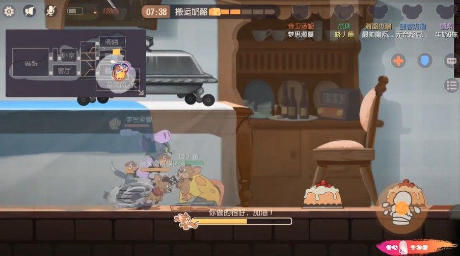 猫和老鼠:经典之家老鼠专用武器,可以把汤姆猫逼疯,很有用[视频][多图]图片2