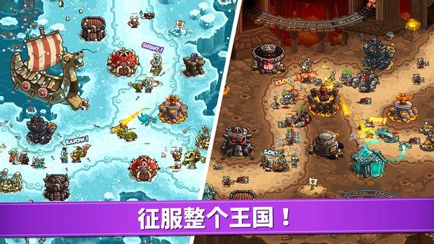 王国保卫战复仇正版游戏官方网站版下载图3: