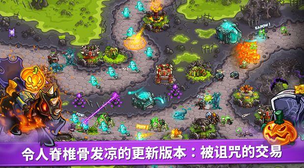 王国保卫战复仇正版游戏官方网站版下载图5:
