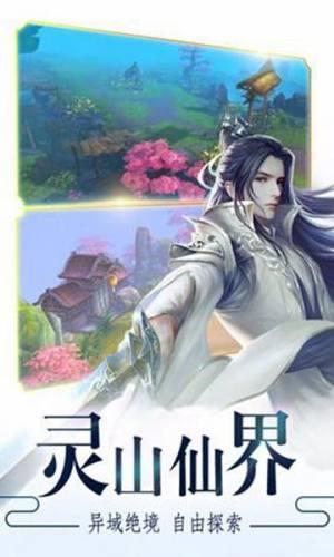 妖魔斩仙官方版图2