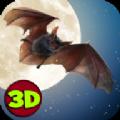 终极蝙蝠模拟器中文版